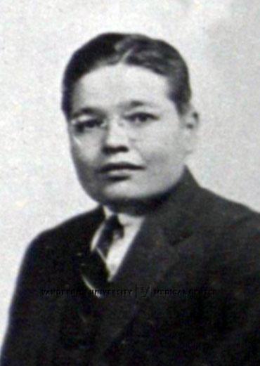 Thurston, Donald L. (1910-1988)