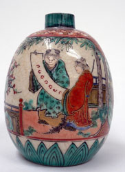 Gourd Shaped Vase with design of 2 figures